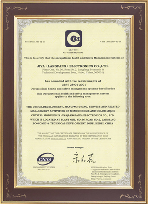 GBT28001-2001occupational health safety management system certification