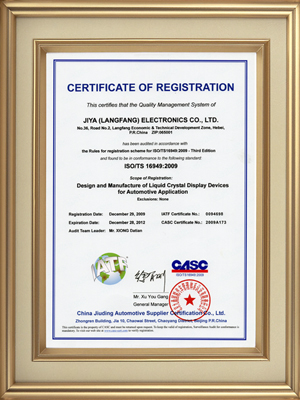 ISO TS16949 2009 quality system certification