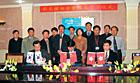 海外客商前来洽谈LCD和LCM业务