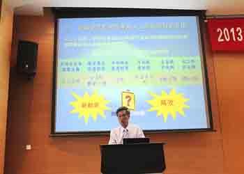 孙彦水 代表雷竞技雷竞技app苹果版在大会上演讲